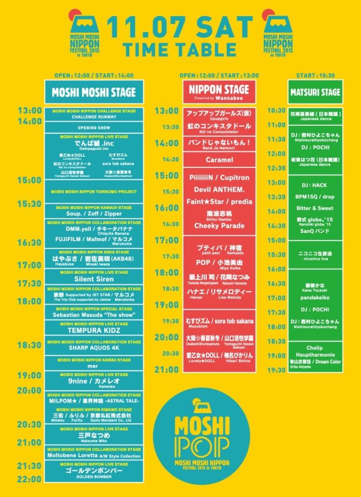 timetable_1107-2