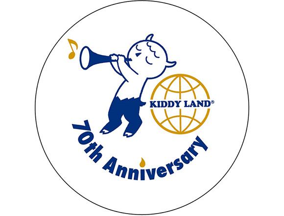 3.kiddyland