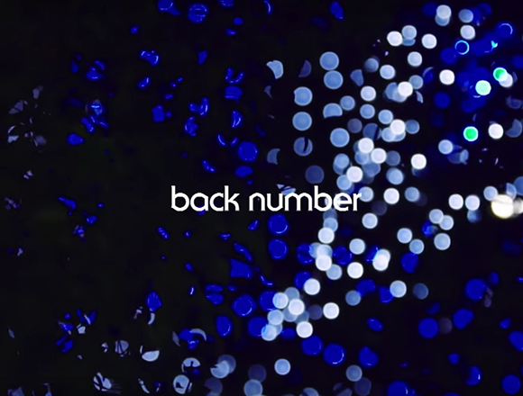"""Song of the Week Vol. 9: back number – """"Christmas Song """" 
