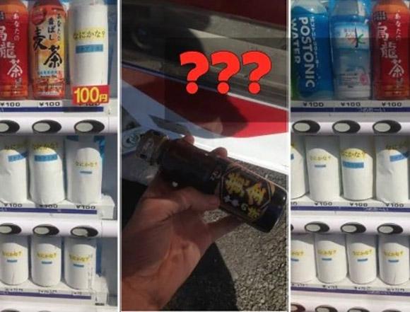 mystery vending machine