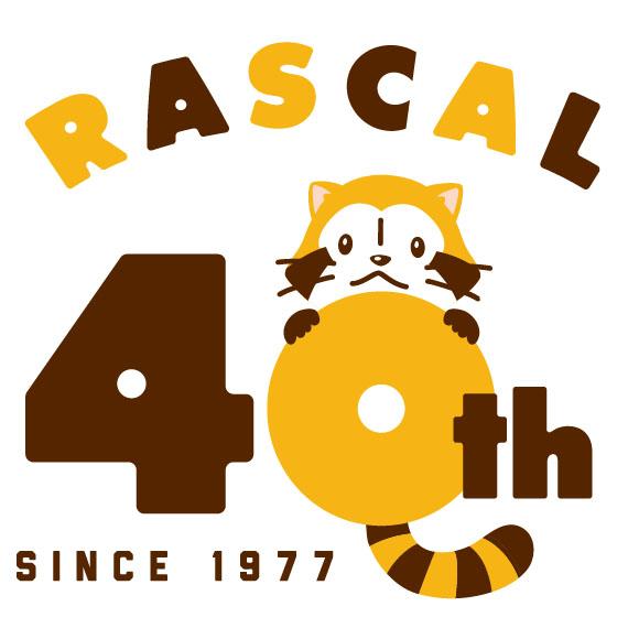 rascal40th_logo1977あり_基本使用