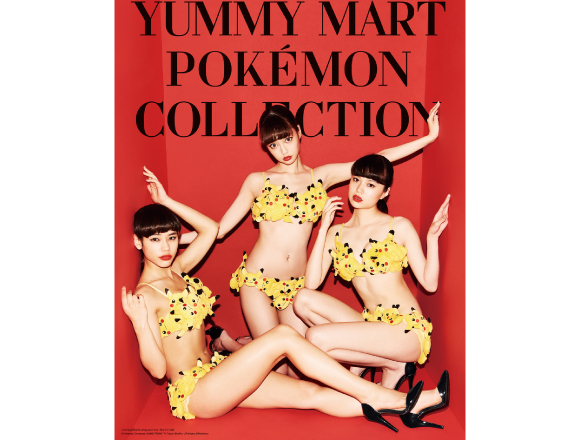 3f555e255 Pikachu turns into lingerie ! YUMMY MART s limited edition collaboration  sale to celebrate the 20th anniversary of Pokémon!