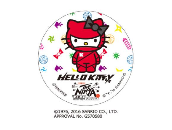 ninjatenHelloKitty_pia (1)