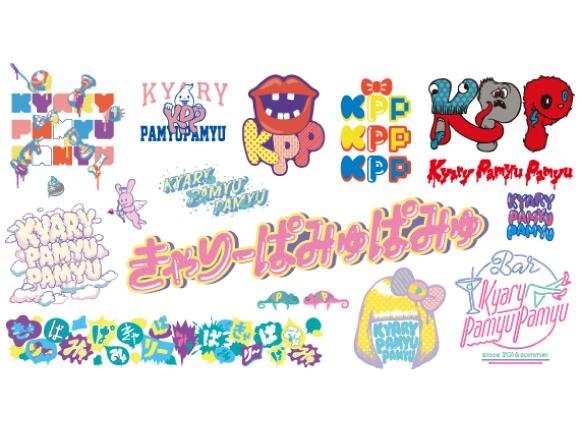 きゃりー史上初 きゃりーのロゴを世界中から公募するスペシャル企画 5ive Years Special Logo Contest Moshi Moshi Nippon もしもしにっぽん
