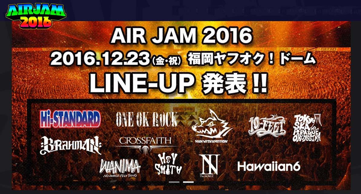 air-jam-2016