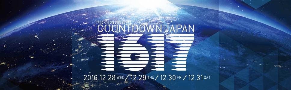 countdown-japan