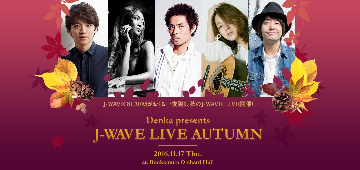 j-wave-live-autumn