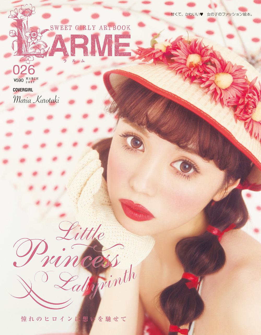 LARME026_hyo1