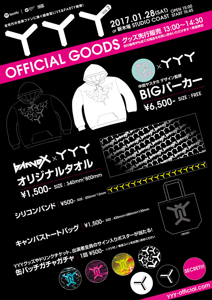 YYY Official Goods