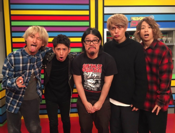 ONE OK ROCK to Stream Two Full Live Concerts Worldwide on
