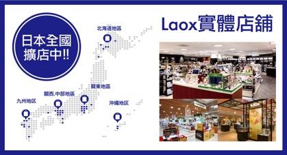 laox4