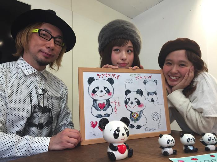 左から増田·やのあんな·柴田紗希