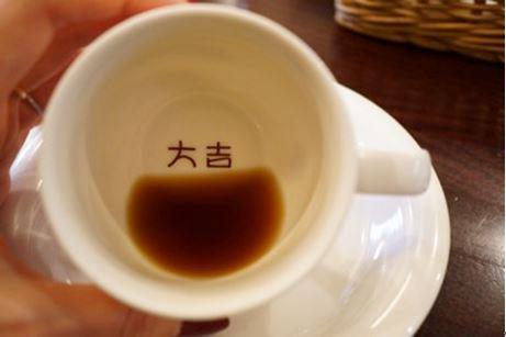 天国6 コーヒー