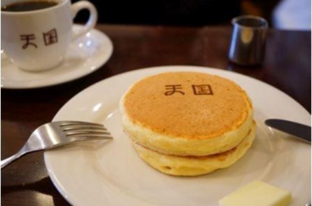 天国3 ホットケーキ