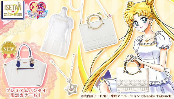Sailor Moon × ISETAN collaborative items will be sold again