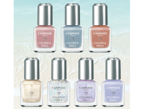 Cosmetic Brand CANMAKE to Release New Line-up of Nail Polish Colors ...