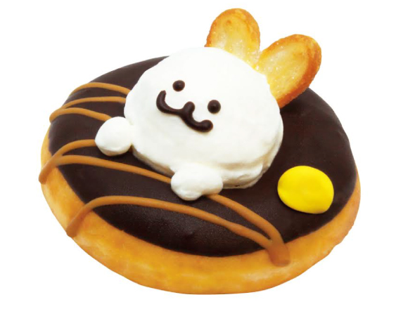 Japan's autumn flavor! Doughnut that use Japanese sweet chestnut