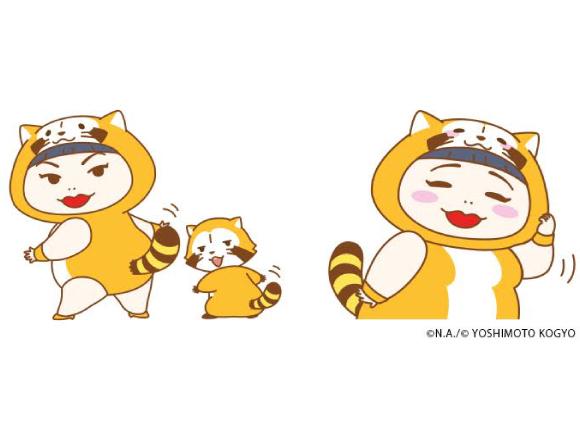 渡辺直美 と あらいぐまラスカル のコラボlineスタンプ発売 Moshi Moshi Nippon もしもしにっぽん