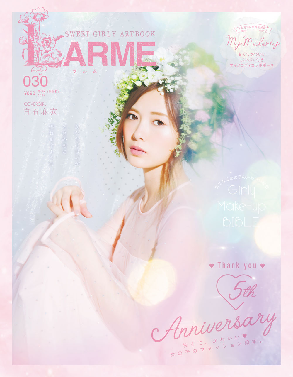 Larme Celebrates 5th Anniversary With