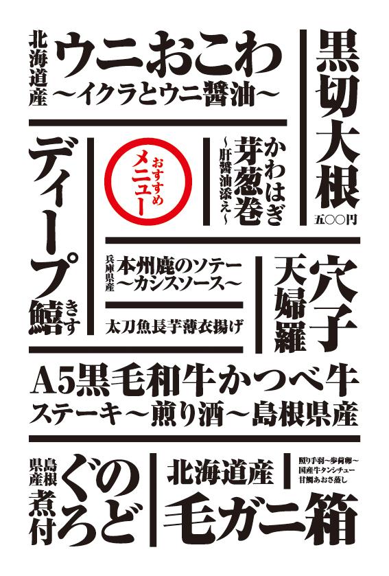 print-16