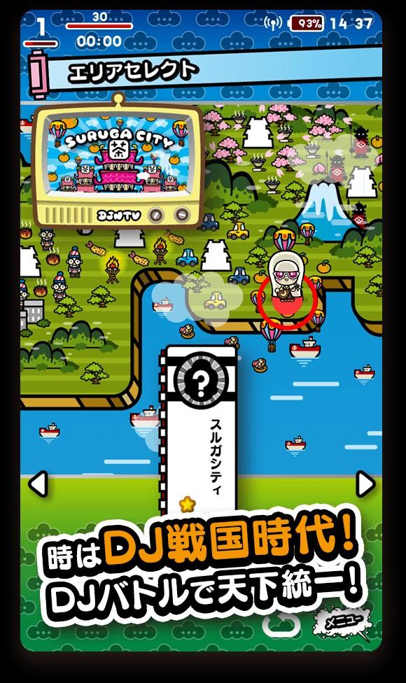 Yasutaka Nakata has produced all the music for the mobile