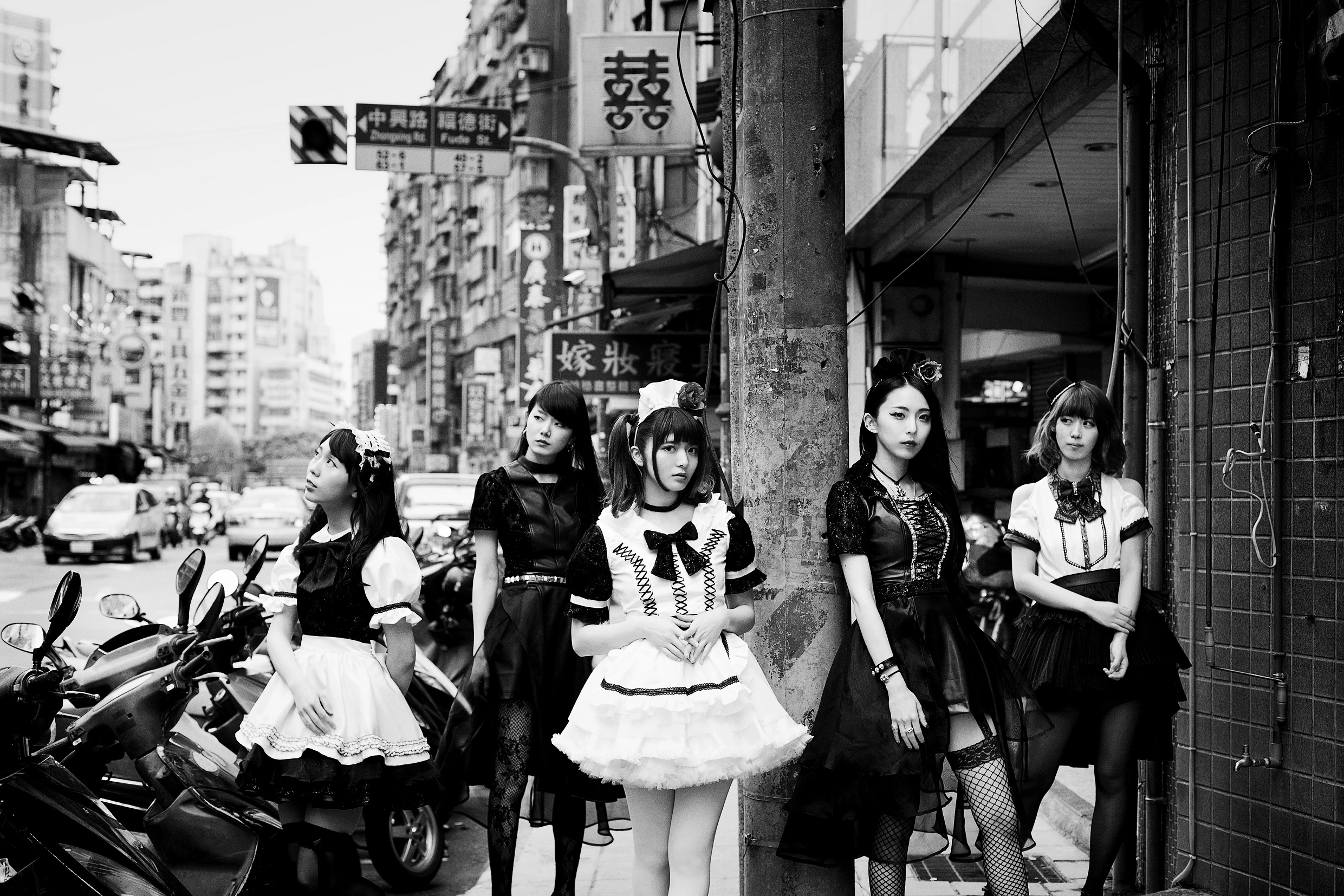 BAND-MAID's new song