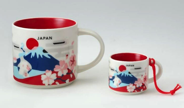 You Are Here Collection A Japanese Style Sundry Goods Series Will
