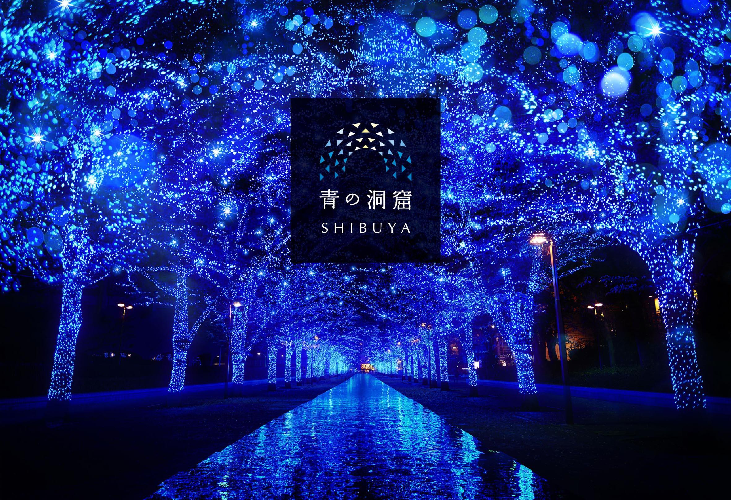 161207_shibuya_main-2
