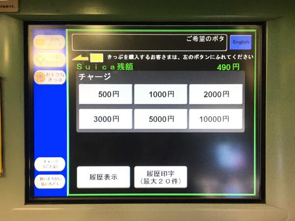 IMG_0300 2 copy