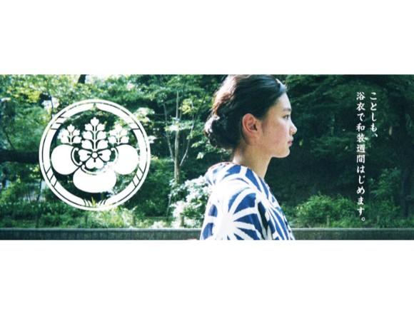 img_139338_1 copy