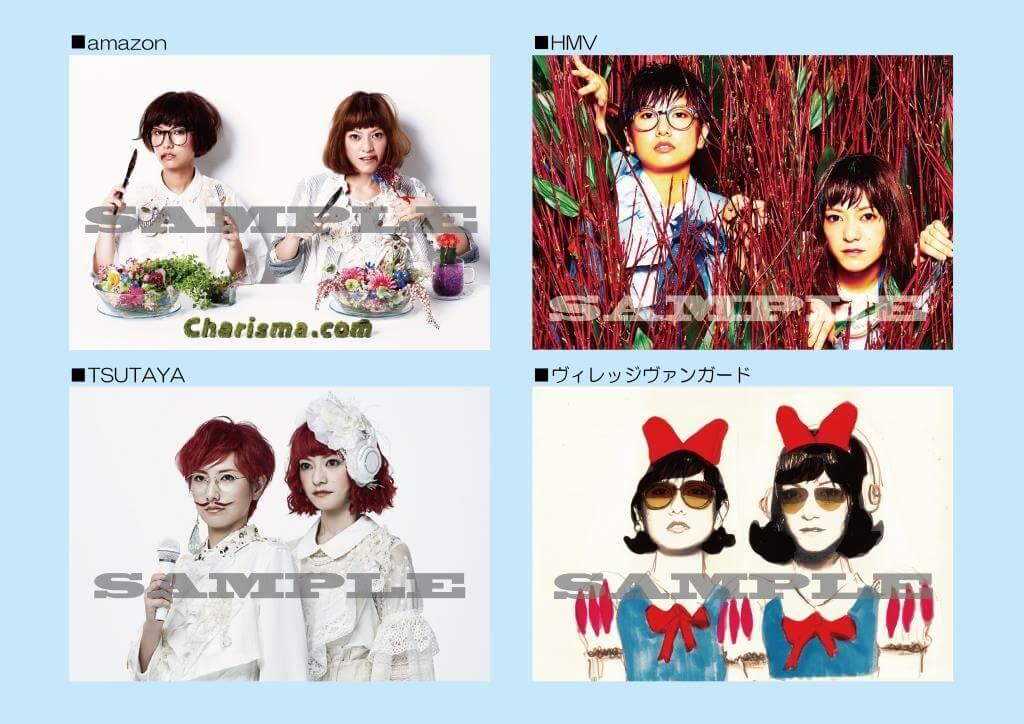 CC_poster_lineup_web