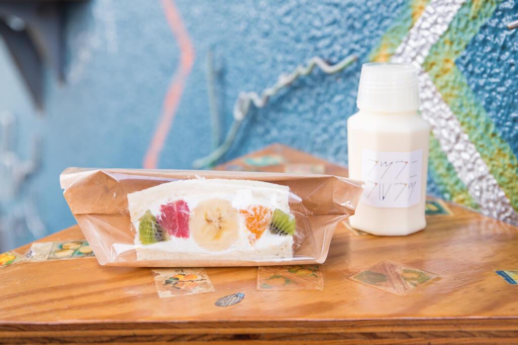 fruits4659