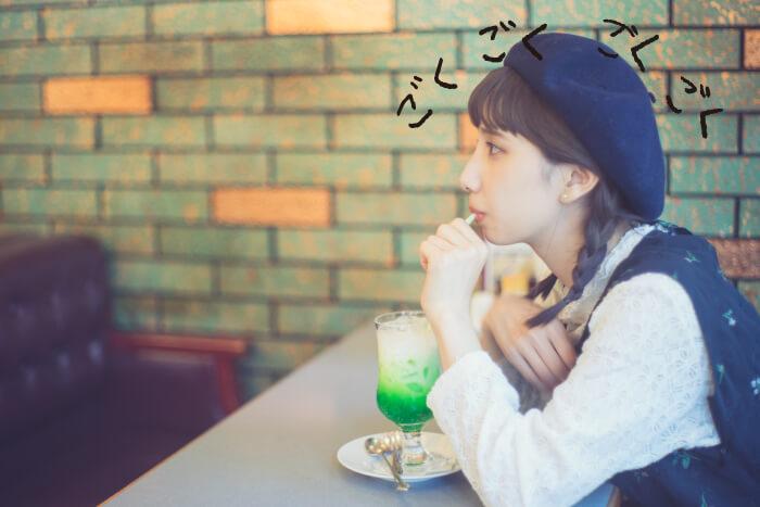mmw_kissa03_04