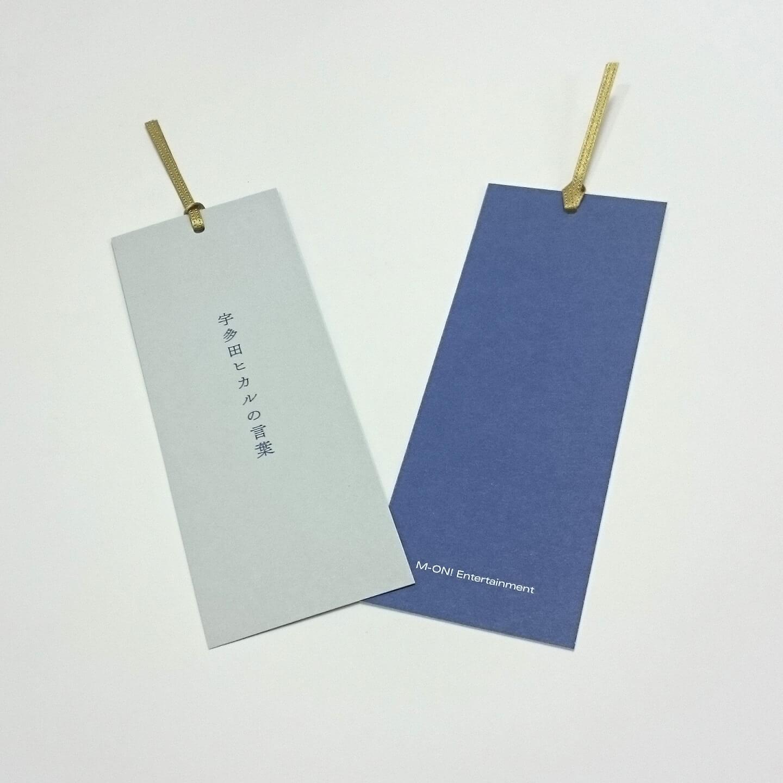 utada_paper (002)