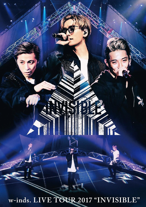 w-inds_INVISIBLE_tsujo_DVD_mini