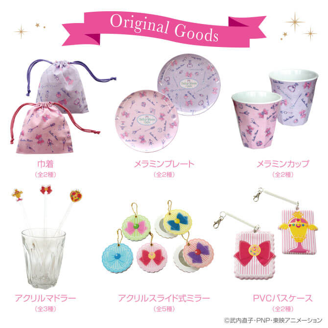 goods_03