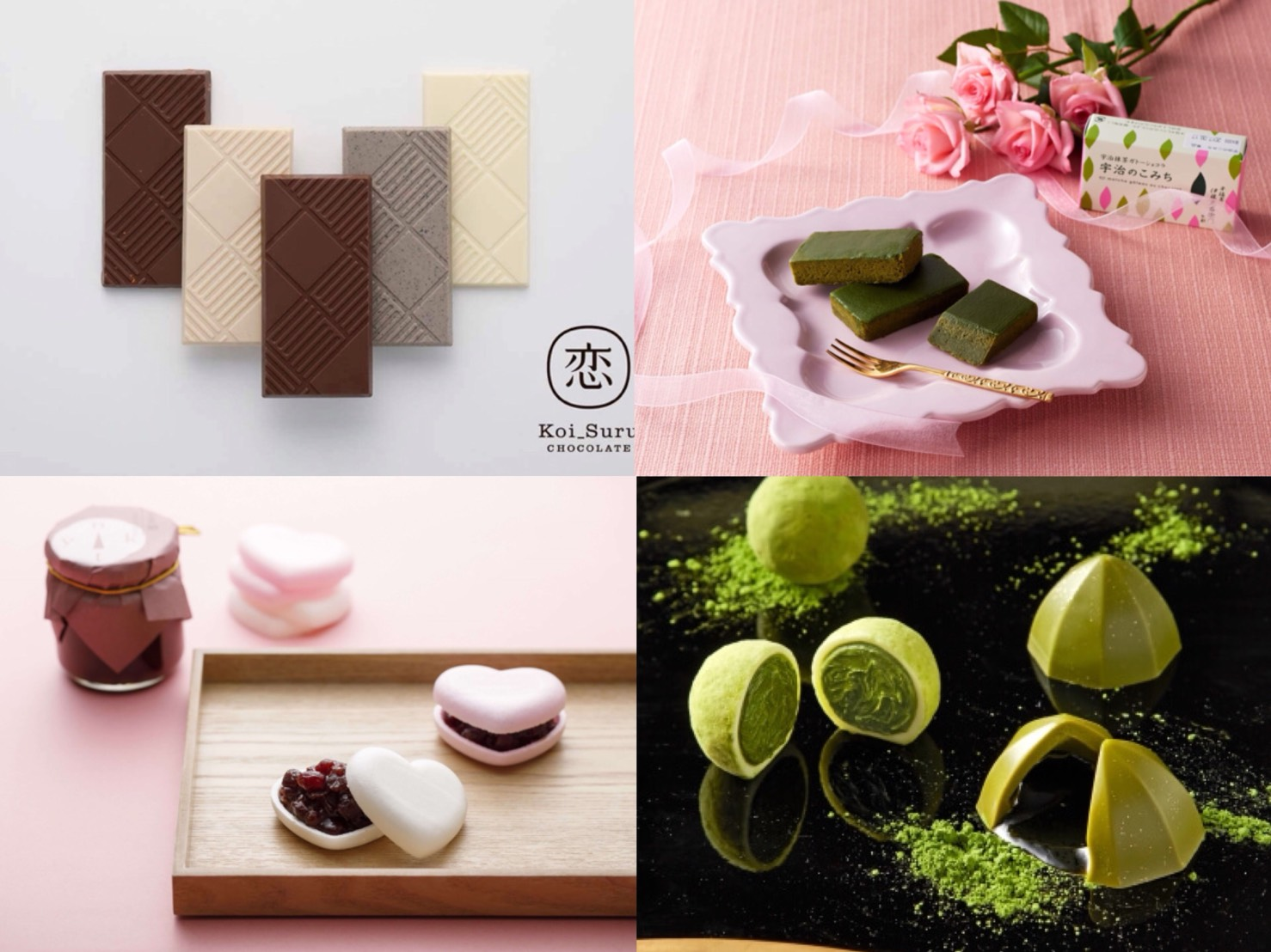Seven Recommended Japanese Style Valentine S Day Chocolates Moshi