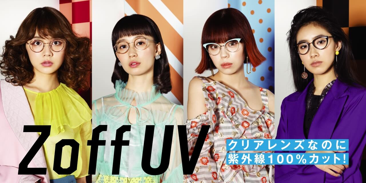 """e768b09b84f1 The """"Zoff UV"""" line of glasses come equipped with clear lenses that provide  100% UV protection while still making you good, absorbing the UV light from  your ..."""