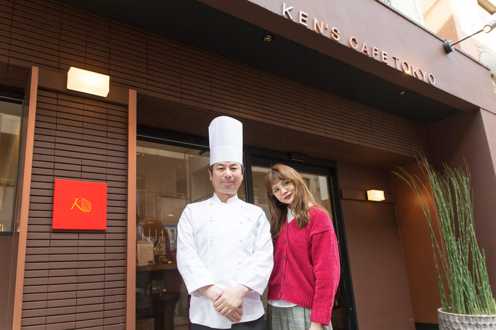 Rinko Murata and  the shop's owner, Kenji Ujiie