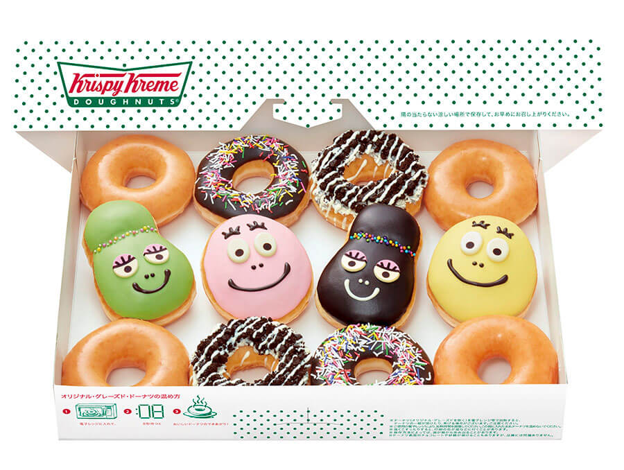 Krispy Kreme Japan Showcases 3 New Doughnuts | MOSHI MOSHI