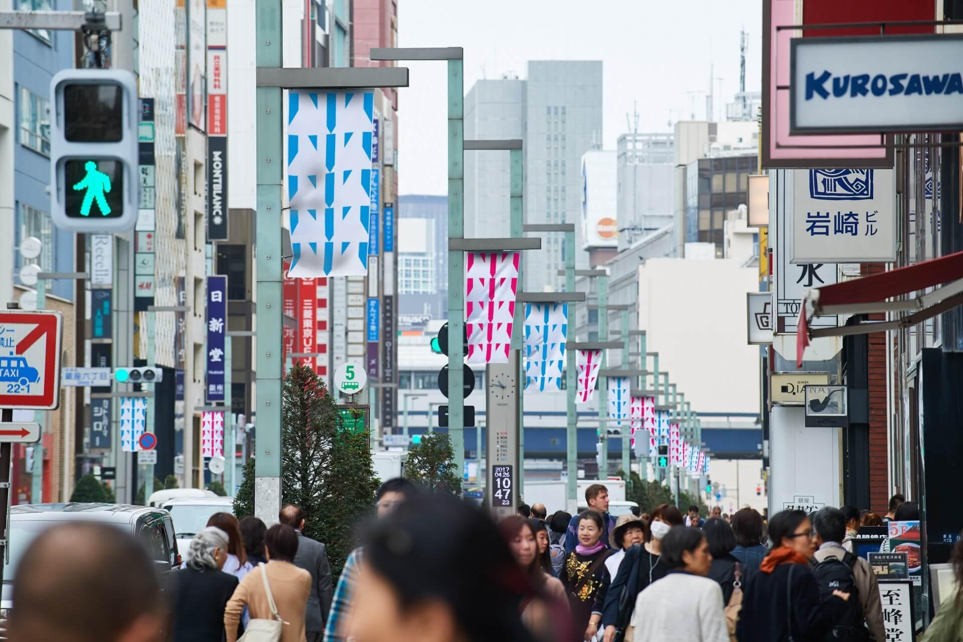 【中央通りフラッグアート】クレジットが必要→※イメージ- ADAGP, Paris & JASPAR, Tokyo, 2018 G1226