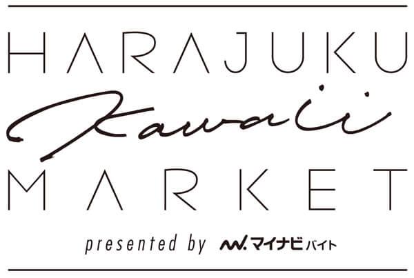 harajuku-kawaii-market