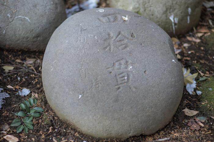 【東京さんぽ】大宮八幡宮 御朱印