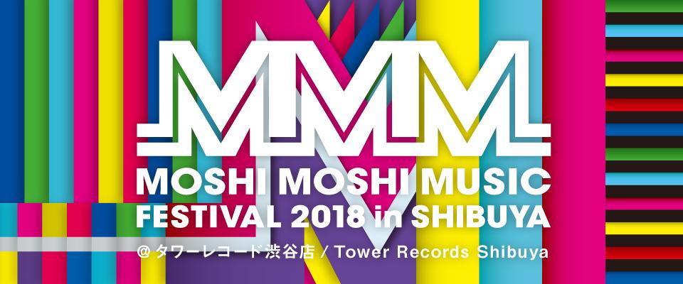 MOSHI MOSHI MUSIC