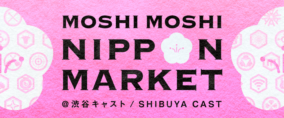 MOSHI MOSHI NIPPON MARKET