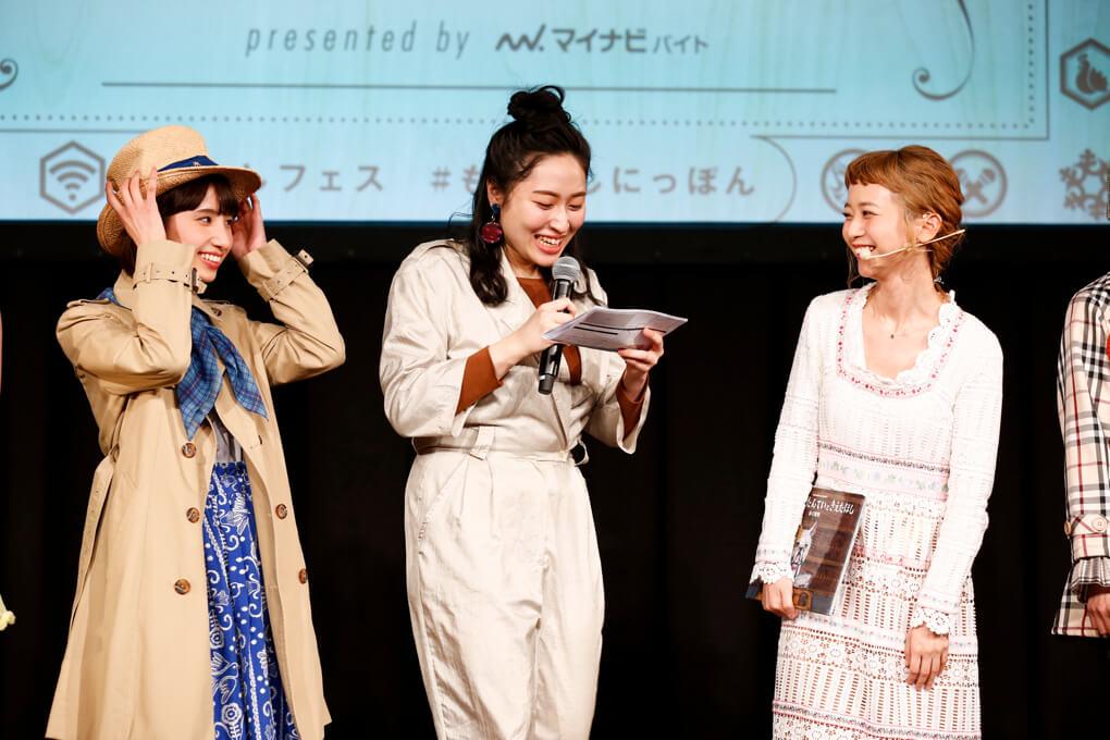 ラフォーレ 三戸なつめ 絵本 ファッションショー