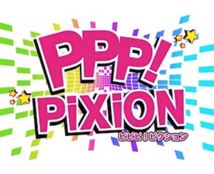 14_PiXiON