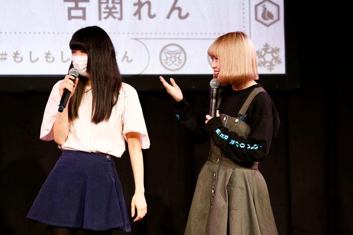 MOSHI MOSHI NIPPON FESTIVAL 2018 古関れん ふせでぃ