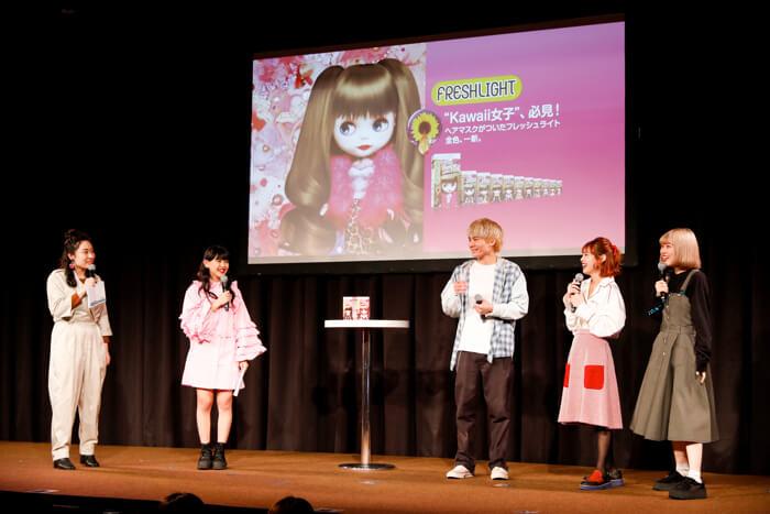 MOSHI MOSHI NIPPON FESTIVAL 2018 ヘアカラーステージ
