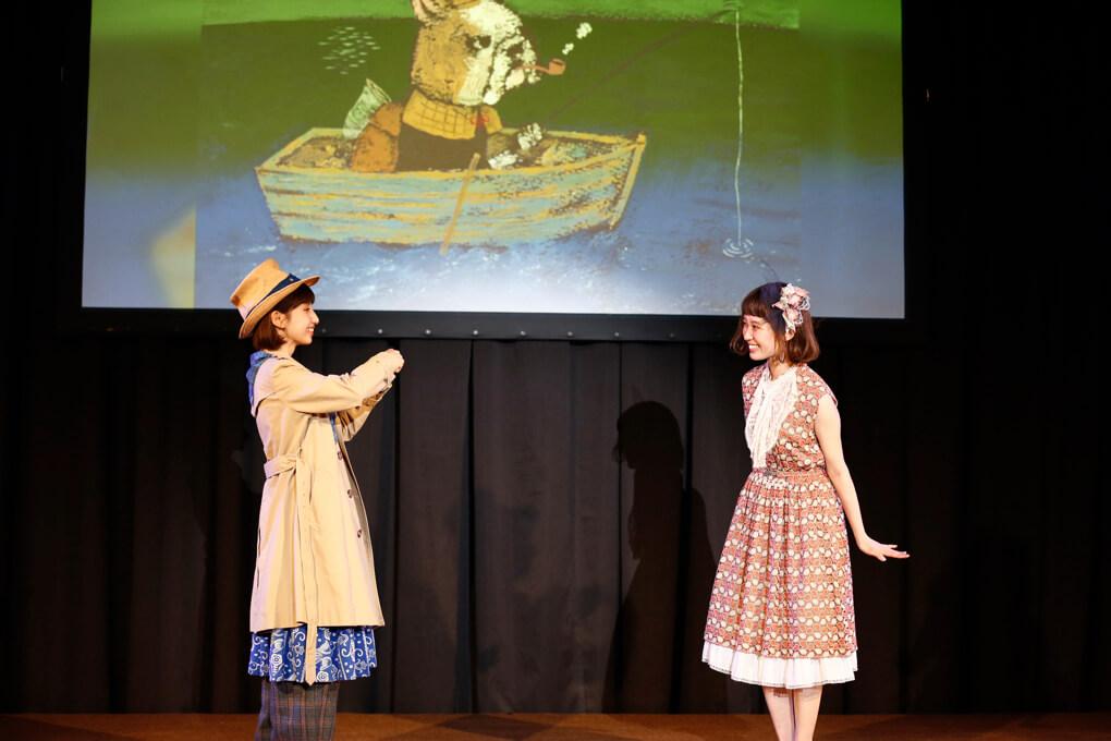 谷奥えま 柴田紗希 三戸なつめショー